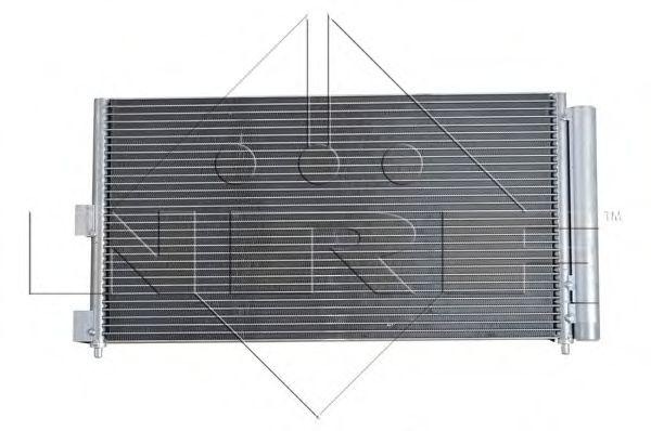 Конденсатор, кондиционер NRF арт. 35500