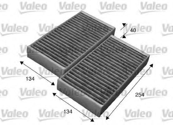 Фильтр, воздух во внутренном пространстве VALEO арт.