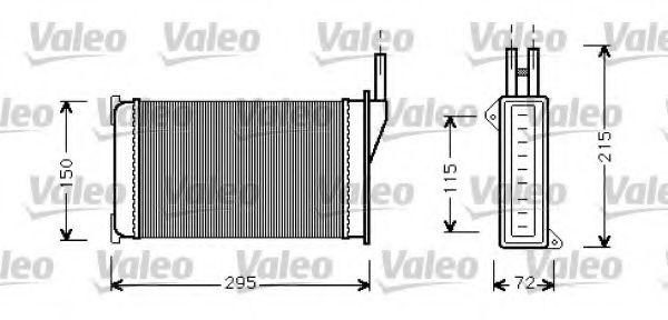 Теплообменник, отопление салона VALEO арт. 812129