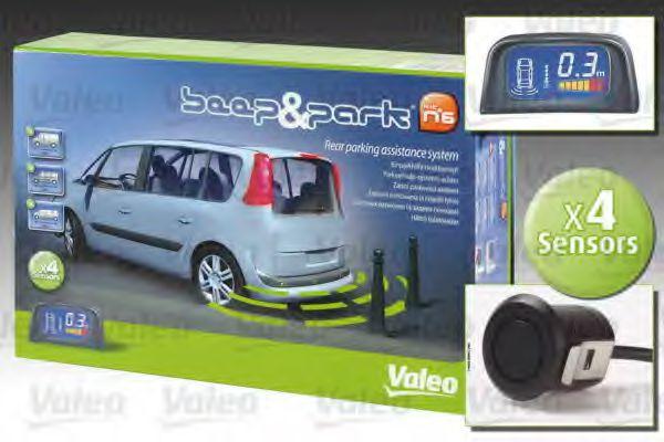 Расш.комплект,система помощи при парковке,пред.при подъезде VALEO арт. 632015