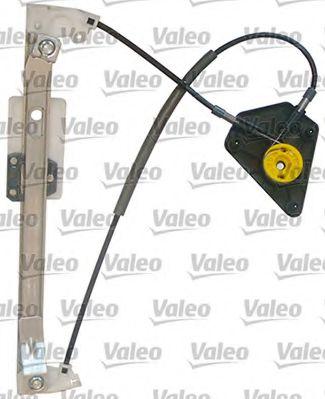 Подъемное устройство для окон VALEO арт. 851120