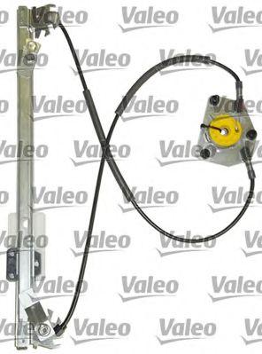 Подъемное устройство для окон VALEO арт. 851146