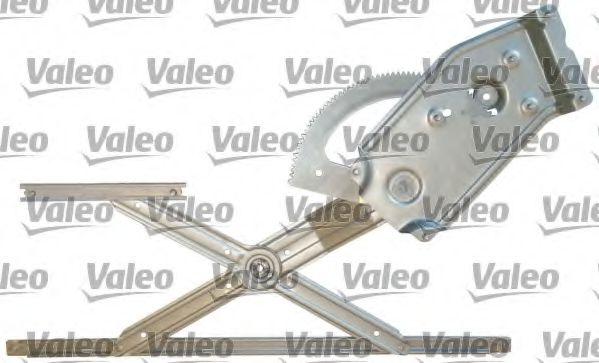 Подъемное устройство для окон VALEO арт. 851168