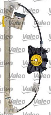 Подъемное устройство для окон VALEO арт. 851177