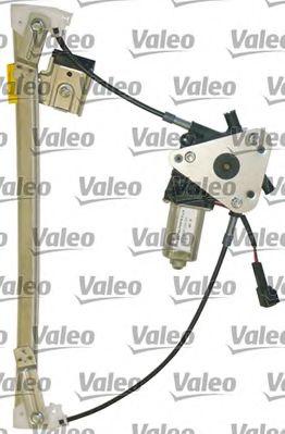 Подъемное устройство для окон VALEO арт. 851179