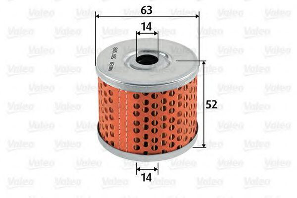Топливный фильтр VALEO арт.