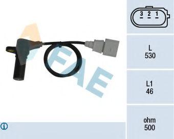 Датчик импульсов FAE арт. 79063