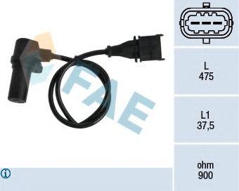 Датчик импульсов FAE арт. 79060