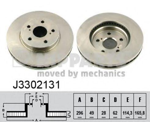 Тормозной диск NIPPARTS арт. J3302131
