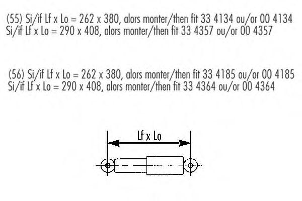 АМОРТИЗАТОР CITROEN JUMPY, P-EXPERT AR 8/97> RECORDFRANCE арт.