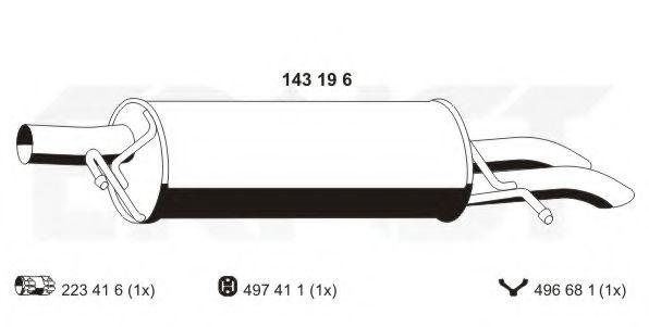 Глушитель выхлопных газов конечный ERNST арт. 143196