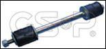 Ремкомплект, соединительная тяга стабилизатора GSP арт.
