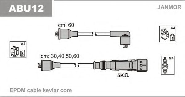 Комплект проводов зажигания JANMOR арт.