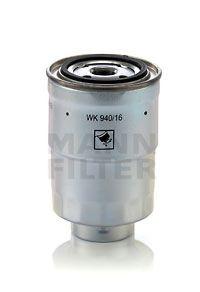 Фільтр паливний MANN WK94016X