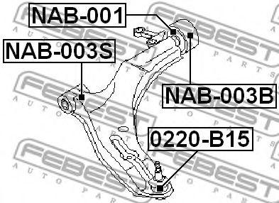 Подвеска, рычаг независимой подвески колеса FEBEST арт. NAB003S