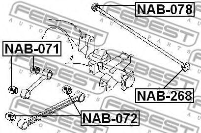 Подвеска, рычаг независимой подвески колеса FEBEST арт. NAB071