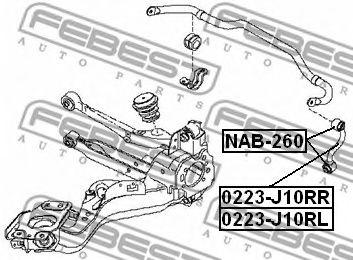 Подвеска, рычаг независимой подвески колеса FEBEST арт. NAB260