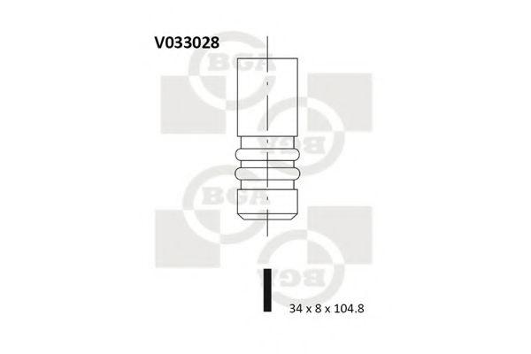 Впускной клапан BGA арт. V033028