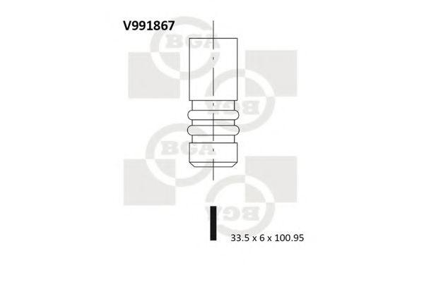 Впускной клапан BGA арт.