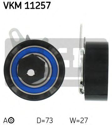 Натяжной ролик, ремень ГРМ SKF арт. VKM11257