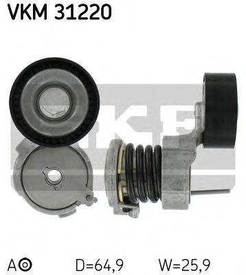 Натяжной ролик, поликлиновой  ремень SKF арт. VKM31220