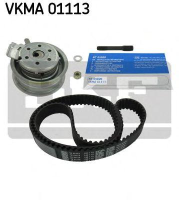 Комплект ремня ГРМ SKF арт. VKMA01113
