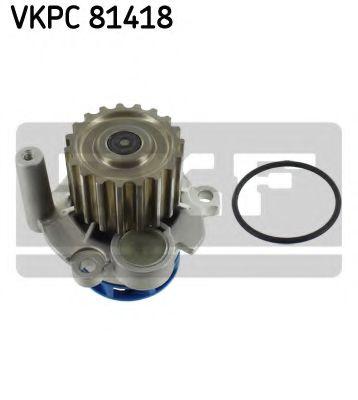 Водяной насос SKF - VKPC81418