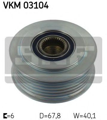 Муфта генератора SKF VKM03104