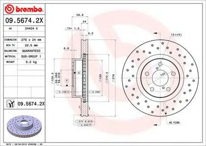 Тормозной диск BREMBO арт.