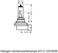 Лампа накаливания, фара дальнего света OSRAM арт. 64211