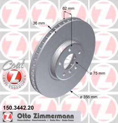 Диск гальмівний ZIMMERMANN 150344220