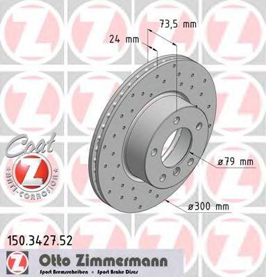 Диск гальмівний ZIMMERMANN 150342752