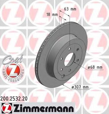 Диск гальмівний ZIMMERMANN 200253220