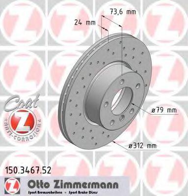 Диск гальмівний ZIMMERMANN 150346752